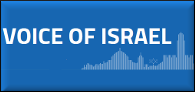 Voice of Israel